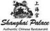 Shanghai Palace.jpeg